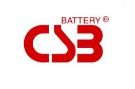 Сервисный центр CSB