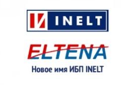 Ремонт ИБП ELTENA (Inelt)