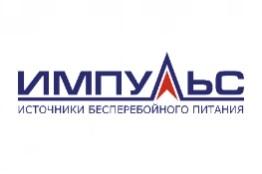 Ремонт ИБП Импульс