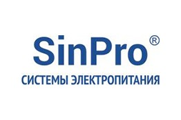 Сервисный центр Sinpro
