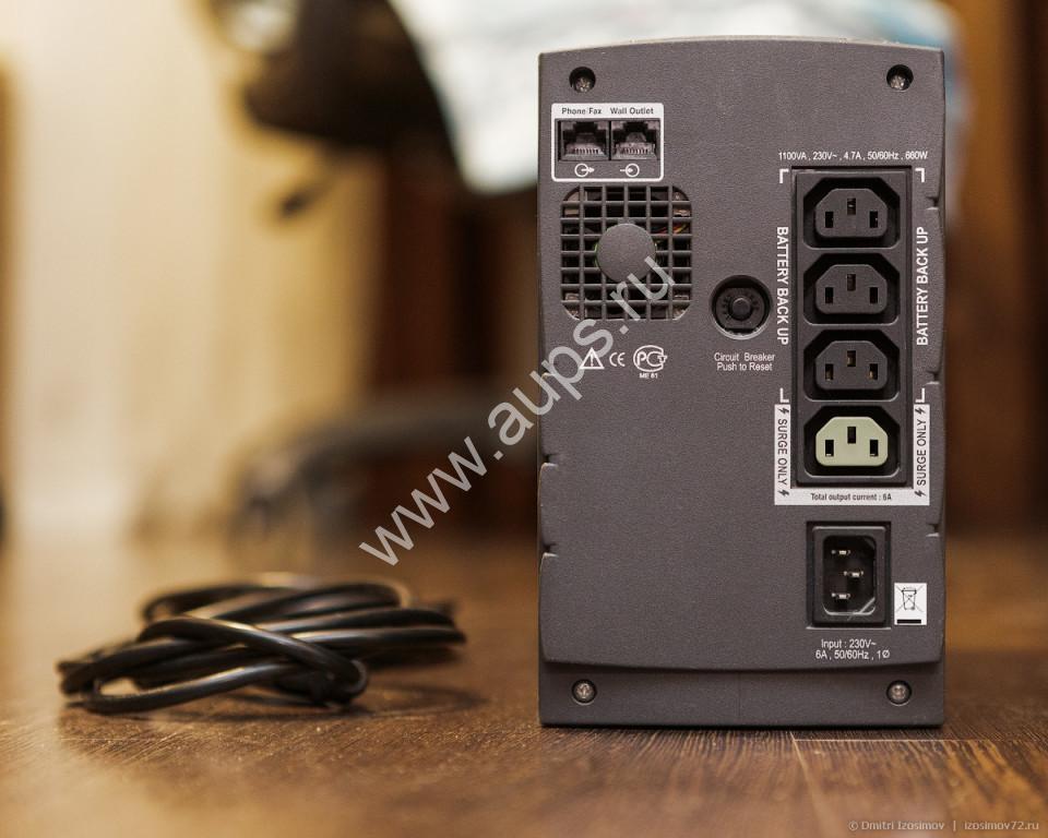 Калибровка батарей ИБП — объективная необходимость или происки производителя, нюансы процесса